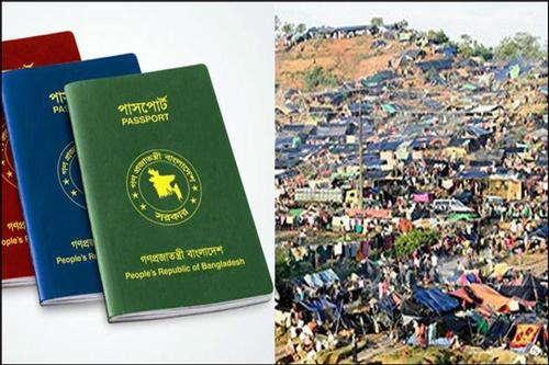 DB police recovers 56 passports from 23 Rohingyas in the city