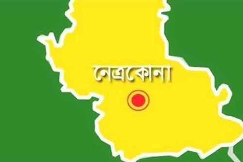 নেত্রকোনায় সরকারি গুদামের চাল বরাদ্দ নিয়ে হাতাহাতি