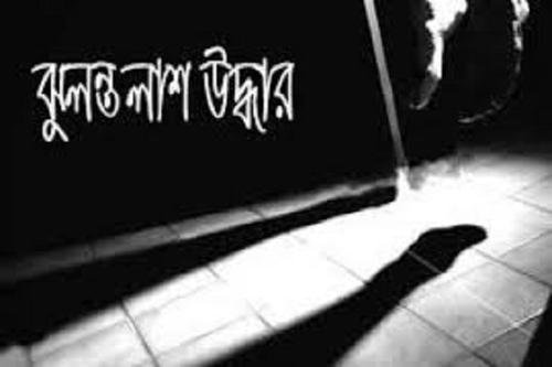 ঝালকাঠিতে কলেজ শিক্ষার্থীর ঝুলন্ত লাশ উদ্ধার
