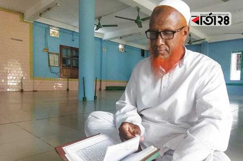 ৩৭ বছর ধরে তারাবি নামাজ পড়ান হালিম হুজুর