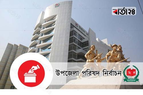 রাঙ্গাবালী উপজেলা নির্বাচন: ৯ প্রার্থীর..