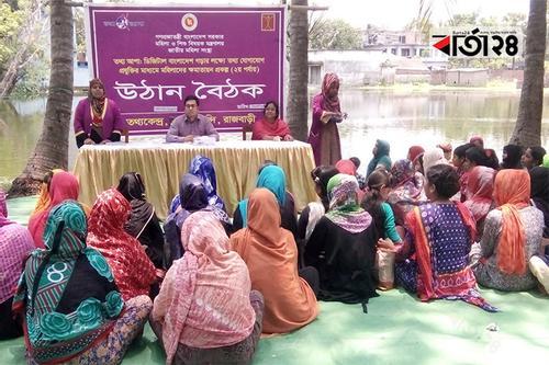 রাজবাড়ীতে 'তথ্য আপা'র কার্যক্রম শুরু