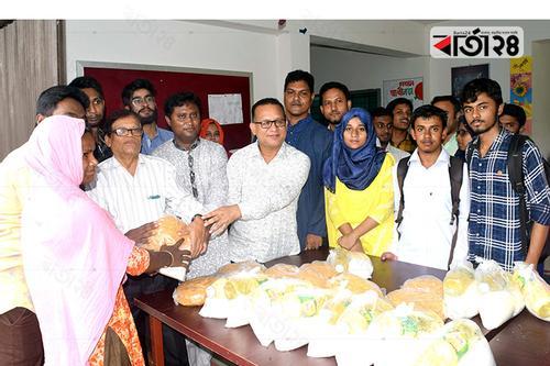 রংপুরে দরিদ্র কৃষকদের 'ঈদ উপহার' দিলেন শিক্ষার্থীরা