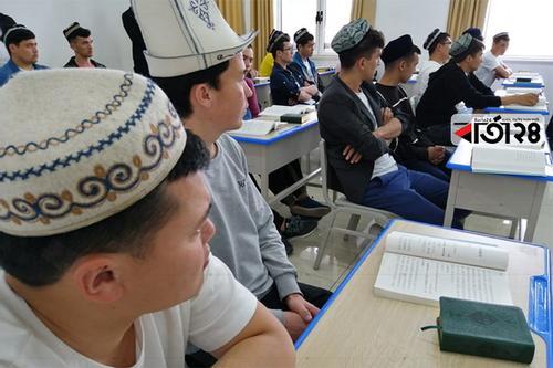 চীনে ধর্মকে রাজনীতি থেকে আলাদা করা হয়েছে