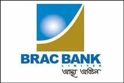 BRAC Bank, Babson College, FMO to Train Bangladeshi  Women Entrepreneurs