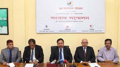 Ten day 'Bangladesh Book Fair' begins in Kolkata