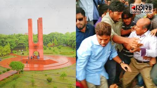 JU closed sine die, students asked to vacate halls