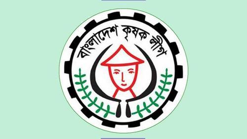 Conference ofBangladeshKrishak League on Wednesday