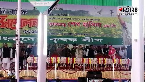 Krishak League council begins