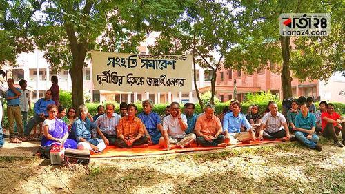 JU teachers demand VC Farzana's dismissal