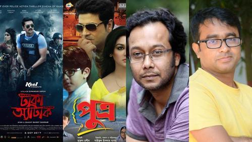 সেরা সিনেমা 'ঢাকা অ্যাটাক'-'পুত্র', সেরা পরিচালক সৌদ-মানিক