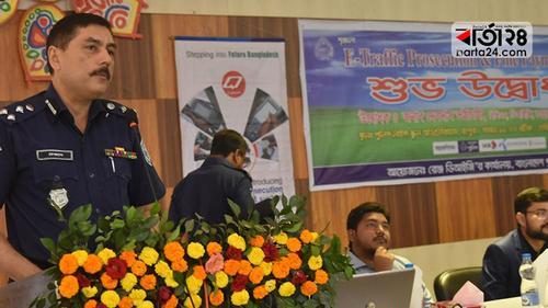 রংপুর রেঞ্জ পুলিশে ই-ট্রাফিকিং পদ্ধতি চালু