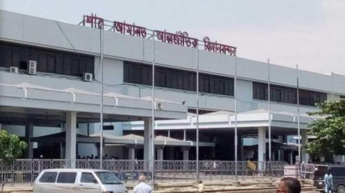Shah Amanat airport closed for 14 hours