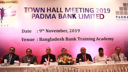 First Town Hall meeting of Padma Bank held