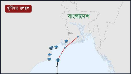 Cyclone Bulbul 280km off coasts
