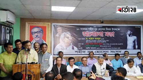 PM Hasina spent sleepless night to monitor Bulbul!