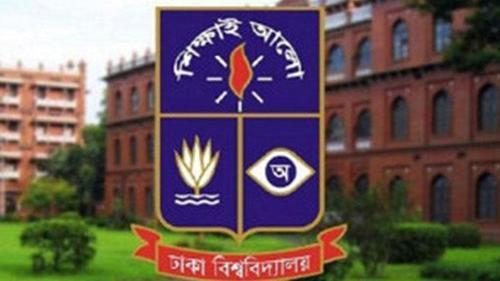 DU Kha unit viva deferred