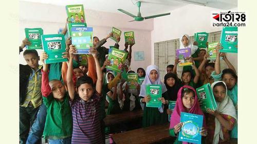 রংপুর বিভাগে প্রাথমিকের ২৭ লক্ষাধিক শিক্ষার্থী পাবে নতুন বই