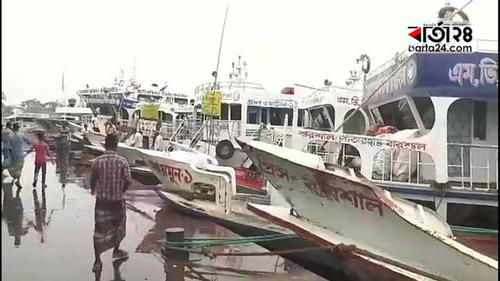 Water transport service resumes on Barishal routes