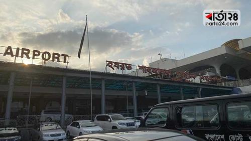 শাহজালাল বিমানবন্দরে ঝুলে আছে জাতীয় পতাকা