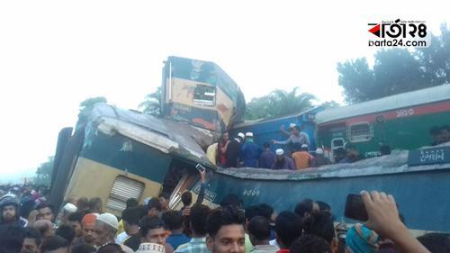 Fifteen killed in train accident in Koshba of B'baria