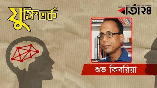 'পেঁয়াজকাণ্ড': ভোক্তার দিকে তাকাবে কে?