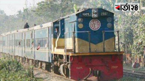 Rail communication between Dhaka and Chattogram restored