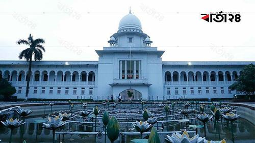 Writ petition seeking Tk 100mn compensation to Naimul's family