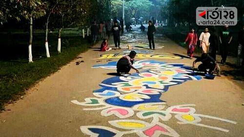 ভর্তিচ্ছুরা দেখবে 'আলপনায় কবি নজরুল বিশ্ববিদ্যালয়'