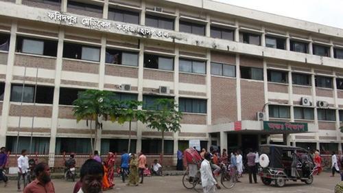ফরিদপুর মেডিকেল কলেজের যন্ত্রপাতি কেনায় 'হরিলুট'