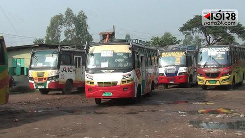 হিলি থেকে দিনাজপুর-বগুড়া রুটে বাস চলাচল বন্ধ