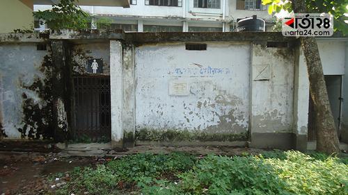 অপর্যাপ্ত পাবলিক টয়লেটে স্বাস্থ্যঝুঁকি চরমে