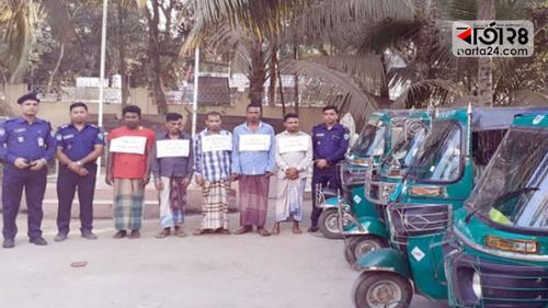 হবিগঞ্জে অটোরিকশাসহ ৫ চোর আটক