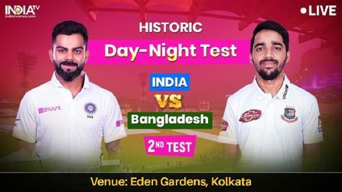 বাংলাদেশ-ভারতের গোলাপি টেস্টের রোমাঞ্চ