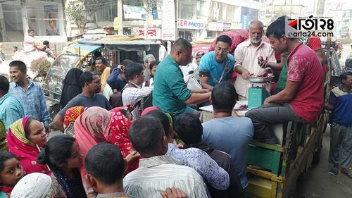 রংপুরে ৪৫ টাকায় টিসিবির পেঁয়াজ বিক্রি শুরু