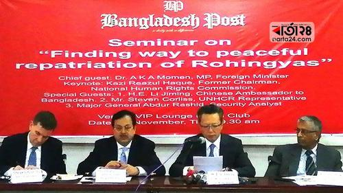 China cannot pressurize Myanmar on Rohingya issue