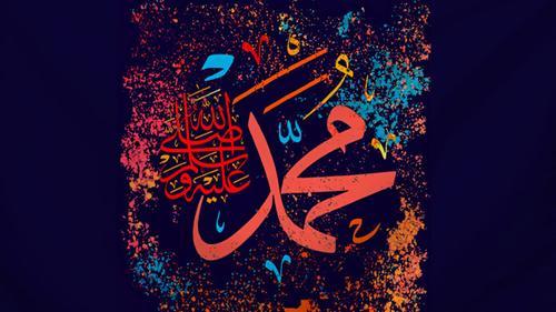 নিরর্থক কথা ও কাজ ত্যাগ করা ইসলামের সৌন্দর্য