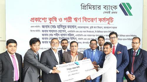 Premier Bank organized 'Open Agriculture Credit Disbursement Program'