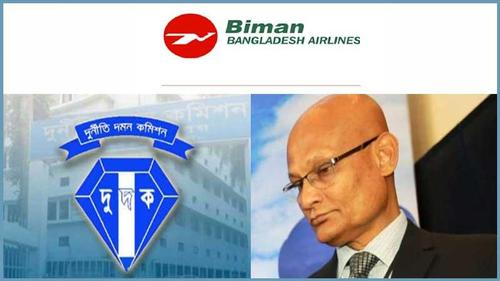 ACC files case against former Biman MD & four others