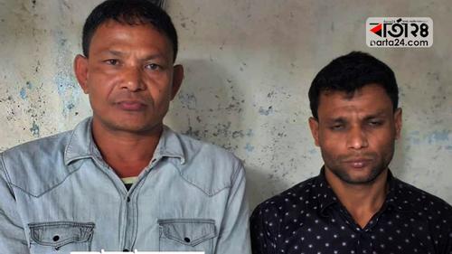 গাইবান্ধায় হেরোইন-ইয়াবাসহ দুই মাদক ব্যবসায়ী গ্রেফতার