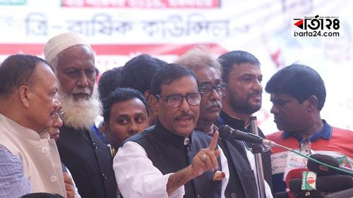 'If you show prowess you will be powerless'- Obaidul Quader