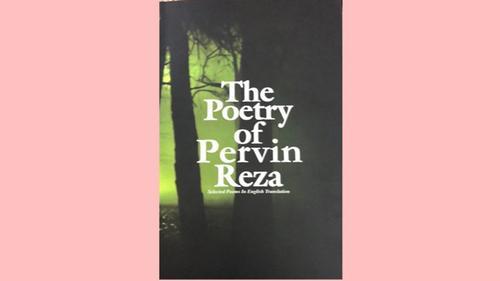 সিডনিতে 'দ্য পয়েট্রি অব পারভীন রেজা'র মোড়ক উন্মোচন