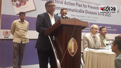 অসংক্রামক রোগ নিয়ন্ত্রণে: স্বাস্থ্যমন্ত্রী