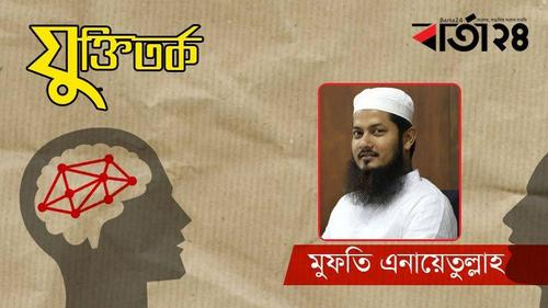 IS cap on the head of the militants- what it indicates?