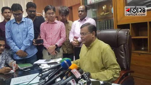 BNP can't come out of 'terrorism politics': Hasan
