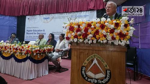 শাবিপ্রবিতে জার্মানিতে উচ্চশিক্ষা বিষয়ক সেমিনার