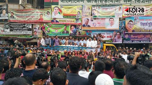 Movement of BNP in the trap of cases & arrests