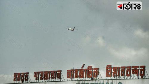 Thick fog hampers air flight operations at Hazrat Shahjalal airport