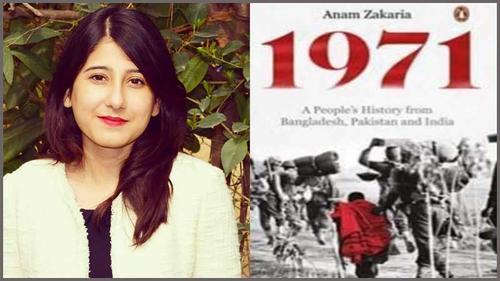 ১৯৭১ নিয়ে পাকিস্তানি গবেষকের বই