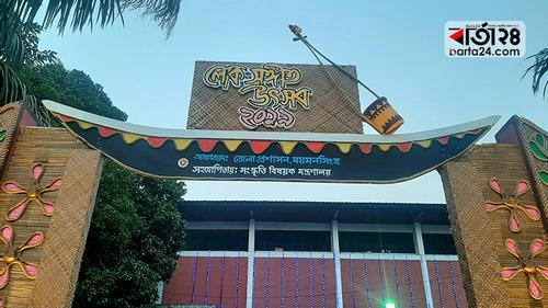 ময়মনসিংহে লোক সঙ্গীত উৎসব শুরু রোববার